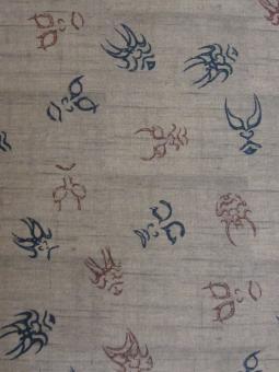 Japanpapier Chiyogami, Kabuki